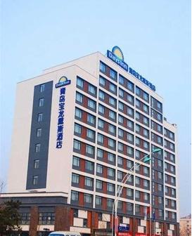 青岛宝龙戴斯酒店(李沧店)